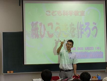 紙飛行機を使って説明を始める森本先生