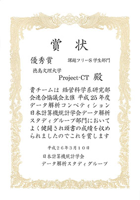 Project-CT