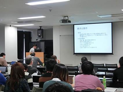 発表を行うシステム制御工学専攻1年の中田君です