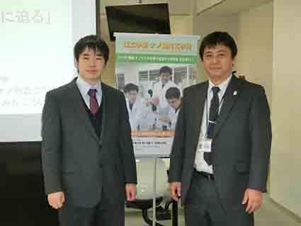 豊田君と箕田先生です