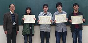 左から 学科長の妹尾先生,石川さん,陶山君,安岡君,中本君です